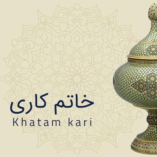 cat khatam